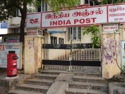 <p>Pošta.<br />_______<br />Post office.</p>