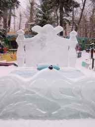 I have visisted a small ice village of Ded Moroz.