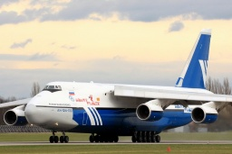 RA-82077  AN124-100 Polet Airlines