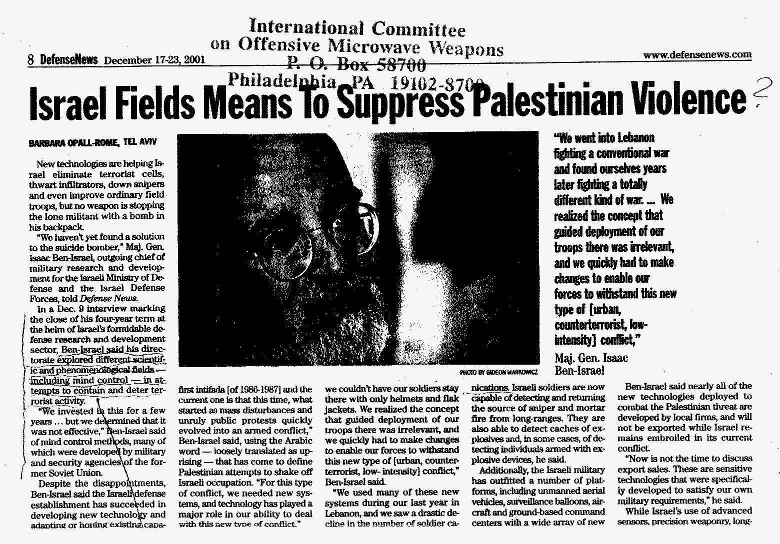 Israel_fields_1.png